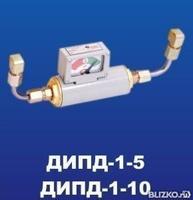 ДИПД-1-5 (0-5кПа)