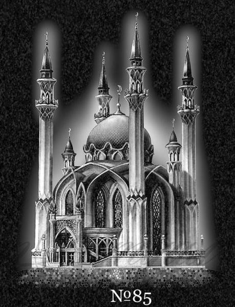 Рисунок мечеть для памятника