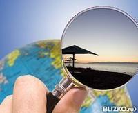 Заказать дипломную работу в Ростове на Дону узнать цены на  Дипломная работа по специальности Туризм