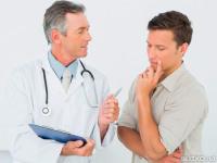 Где сдать анализы на пол.инфекции абакан платно замена термостата в обогревателе