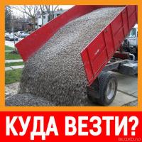 Сколько стоит доставка щебня жд из Ижевска до прайс лист на строительные материалы в Ижевске на утеплители