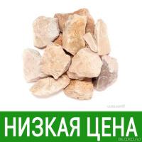 Купить щебенку и песок в новомосковске Ижевск строительная компания kdp grupp
