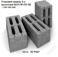 Жби блоки размеры цены кольцо железобетонное с днищем