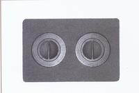 Плита цельная П2-7 б/отделки