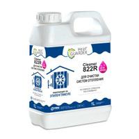 CLEANER 600/R - Жидкость для очистки систем отопления Минеральные Воды Кожухотрубный конденсатор Alfa Laval ACFC 150/152 Сергиев Посад