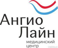 Екатеринбург жби дерматолог жби 5 в твери
