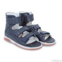 Ортопедическая детская обувь Memo купить 849bb950a1522